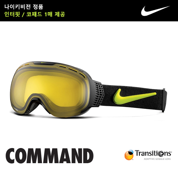 NIKE COMMAND BLACK CYBER TRANSITIONS YELLOW EV0844003 변색렌즈 나이키 스노우고글 커맨드 no37