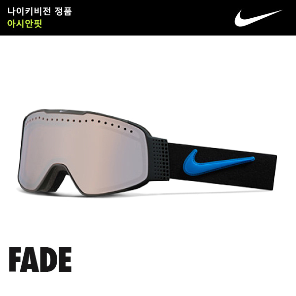 NIKE FADE BLACK LT PHOTO BLUE SILVER ION EV0903004 나이키 스노우고글 페이드 no59